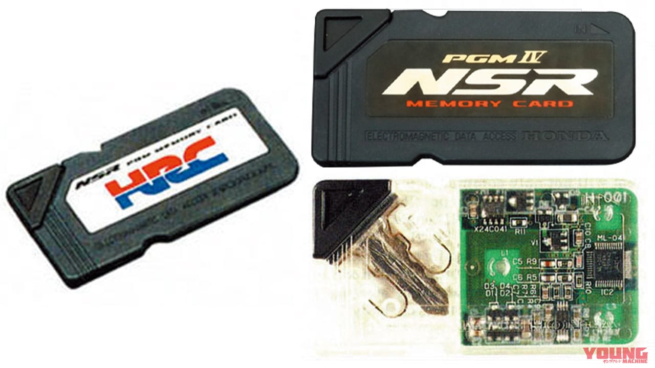 '94 HONDA NSR250R