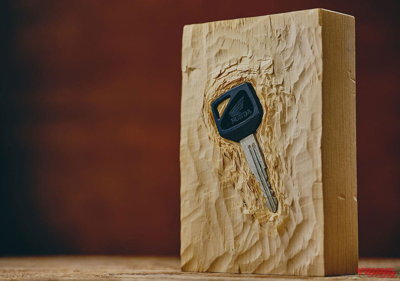木でできた鍵「キーというか木」(木彫り作家 川崎誠二)