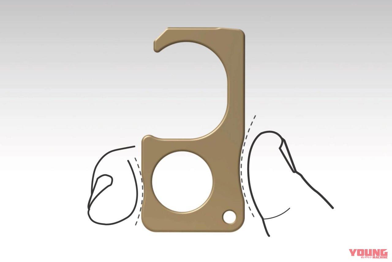 ギルドデザイン 純銅削り出しアシストフック