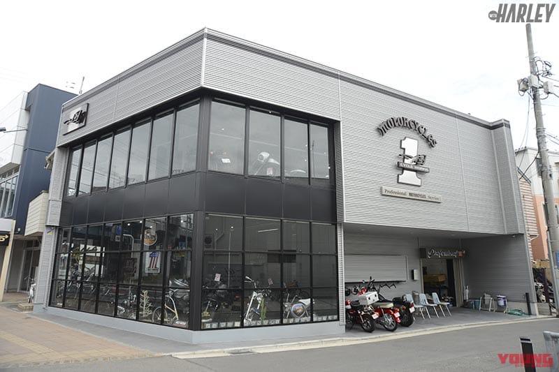 一国サイクルワークス店舗