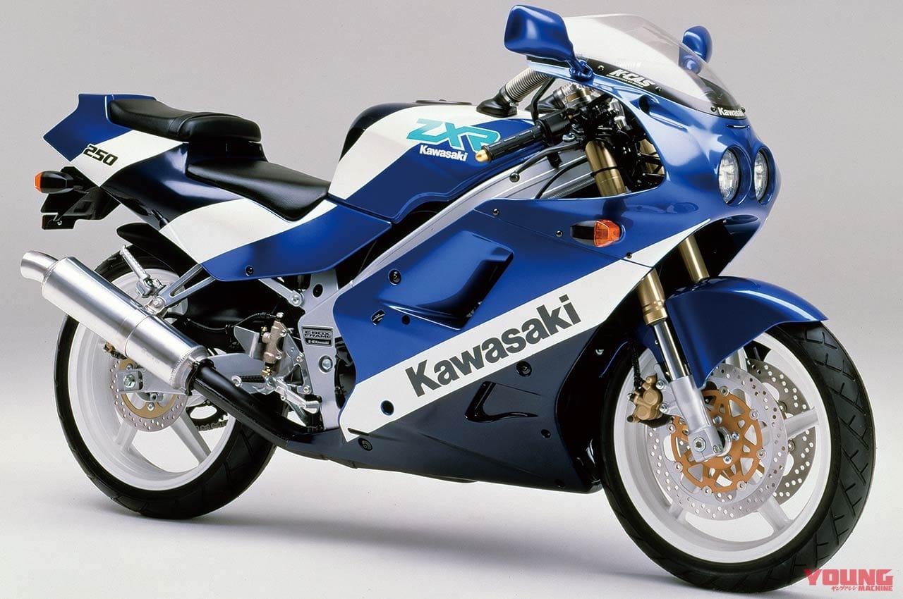 カワサキ ZXR250/R