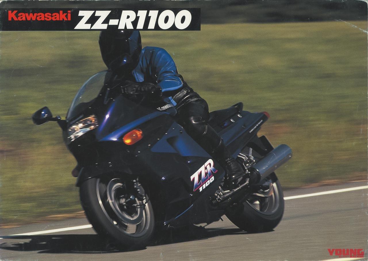 カワサキ ZZ-R1100
