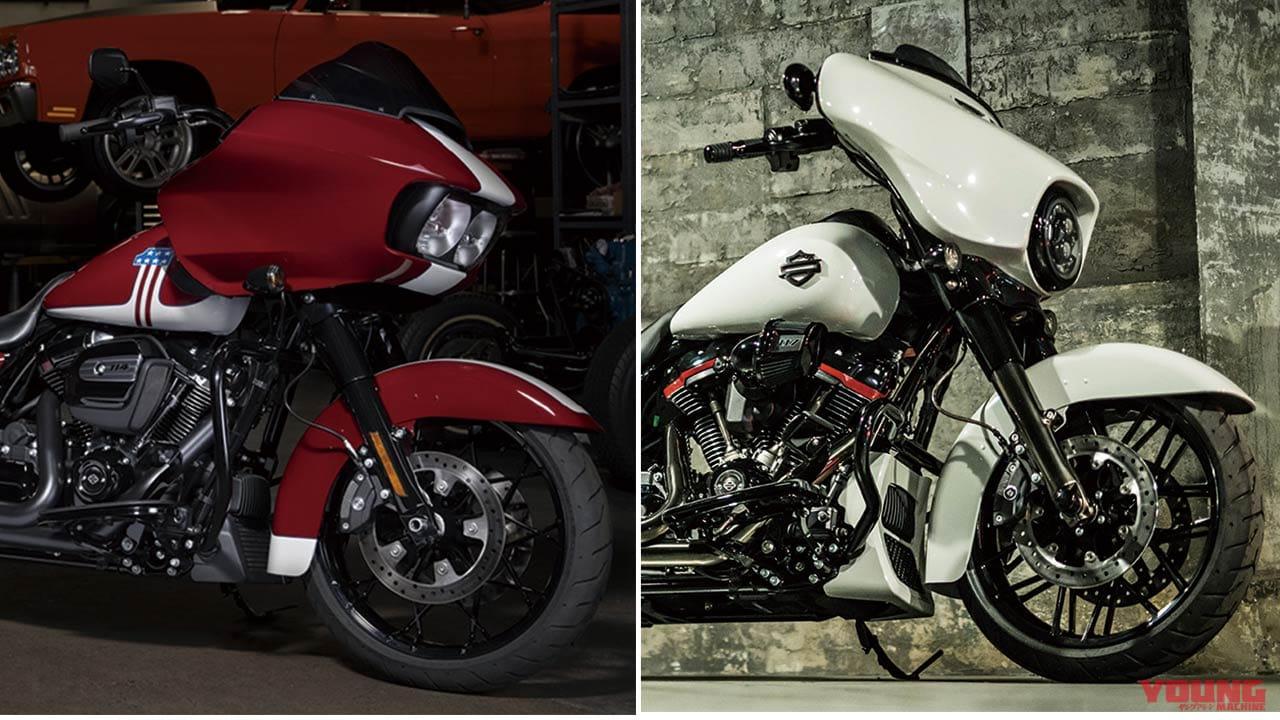 '20新車バイク総覧〈大型クルーザー〉ハーレーダビッドソン ツーリング CVO