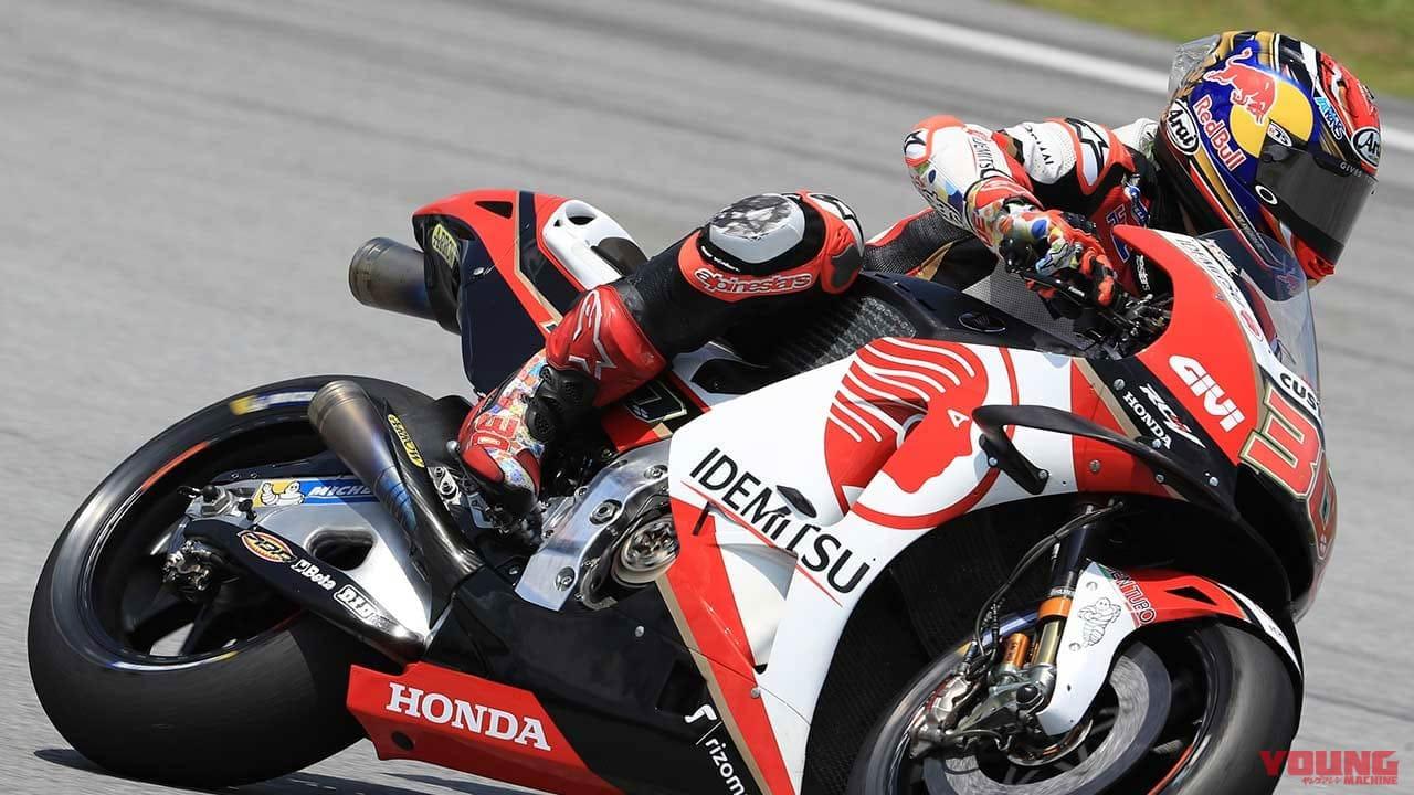 MotoGPライダー 中上貴晶選手