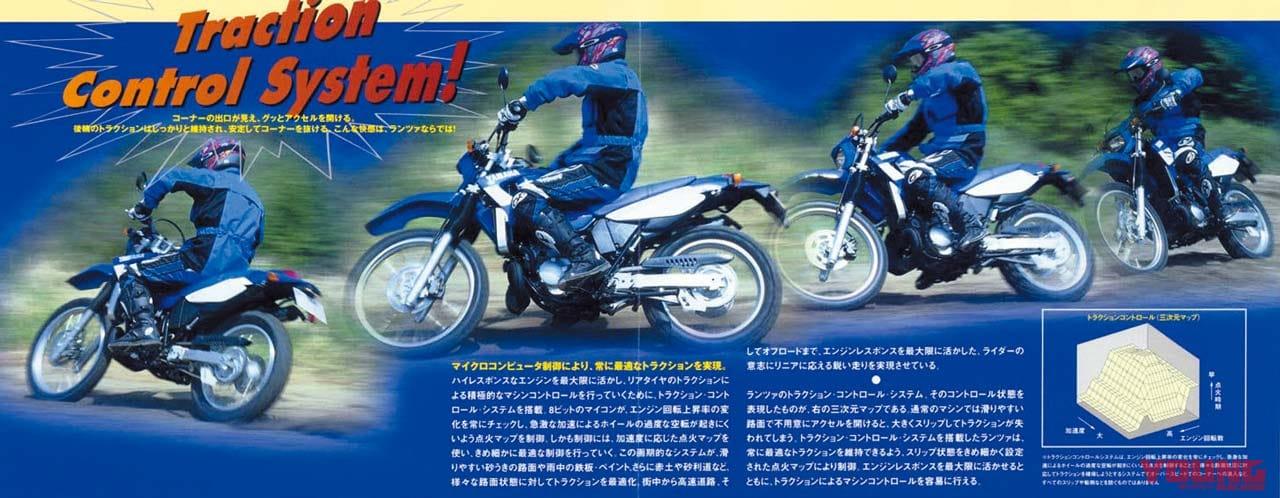 '96 ヤマハDT230ランツァ