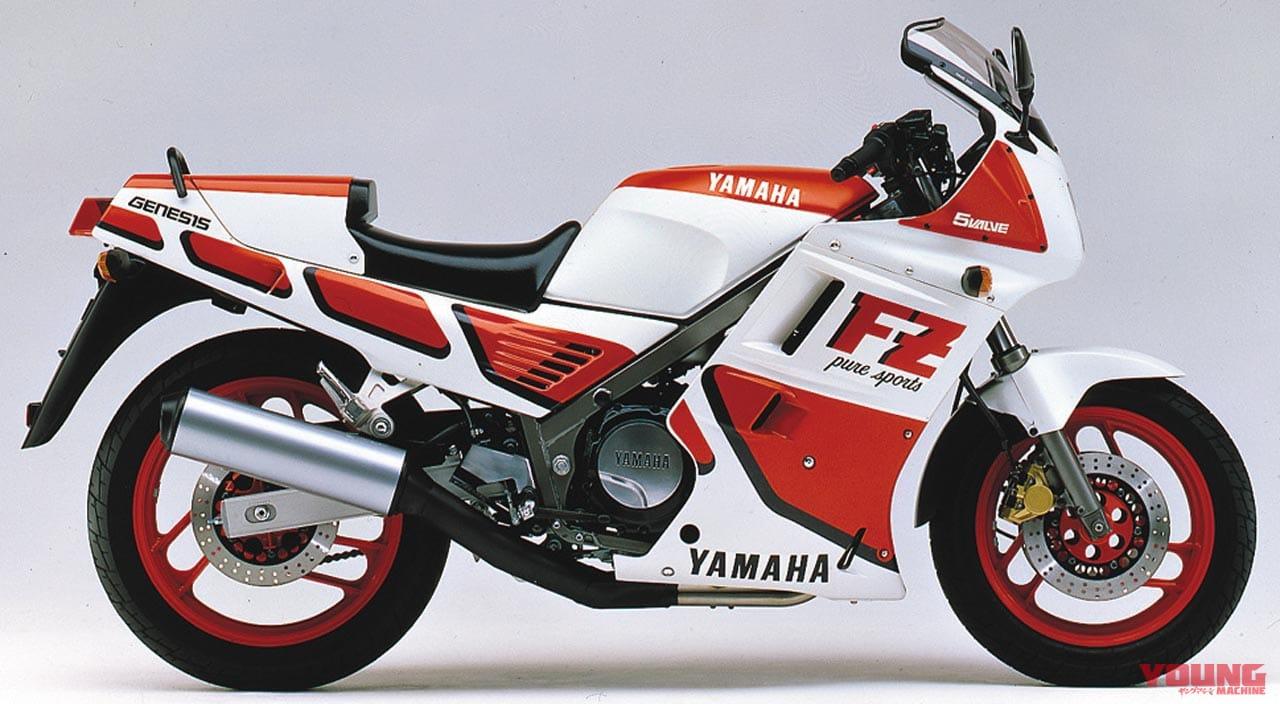 '87 YAMAHA FZ750
