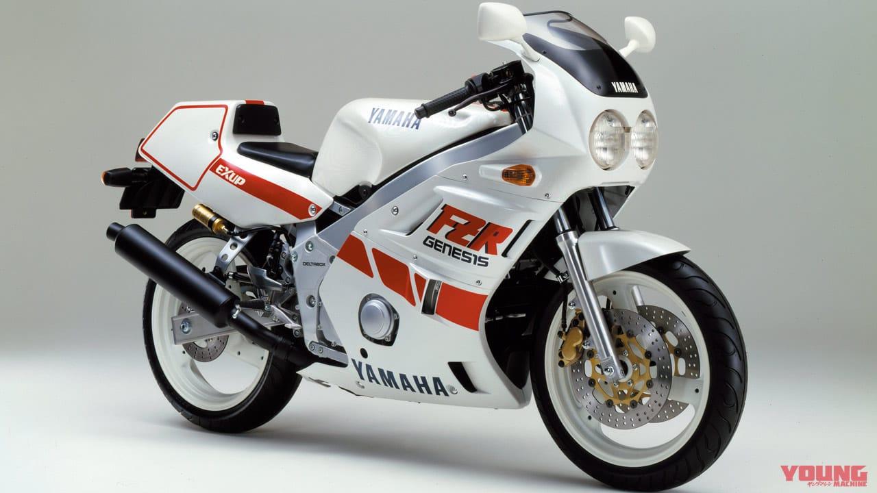 '87 YAMAHA FZR400R