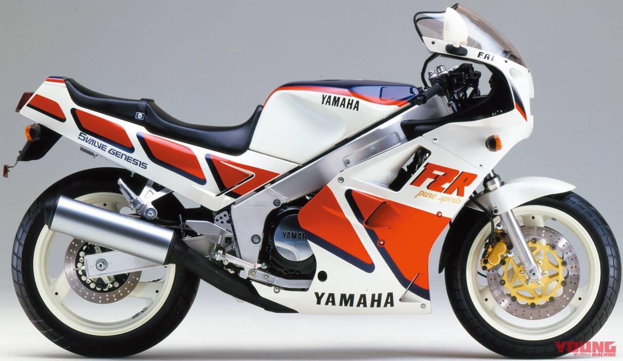 '89 ヤマハ FZR750R[OW-01]