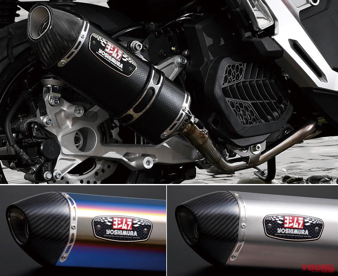 機械曲 R-77Sサイクロン カーボンエンド EXPORT SPEC 政府認証