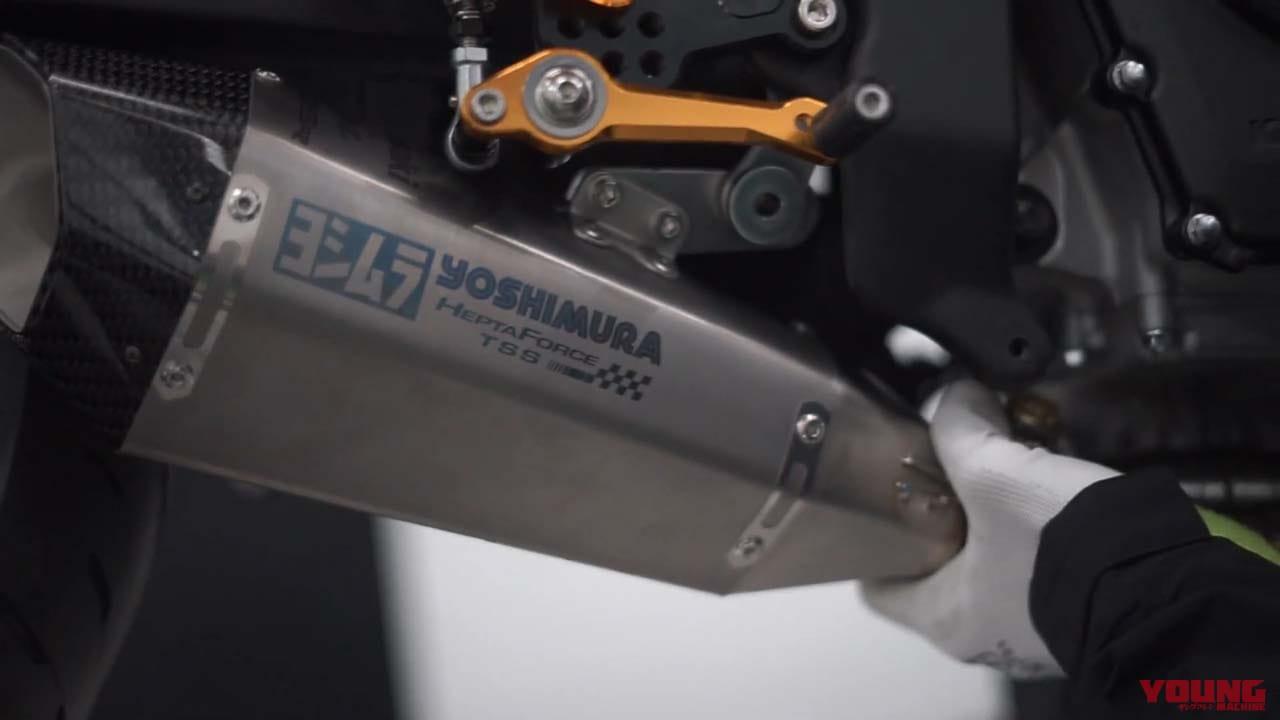 ヨシムラ製 ニンジャZX-25R用フルエキゾーストマフラー