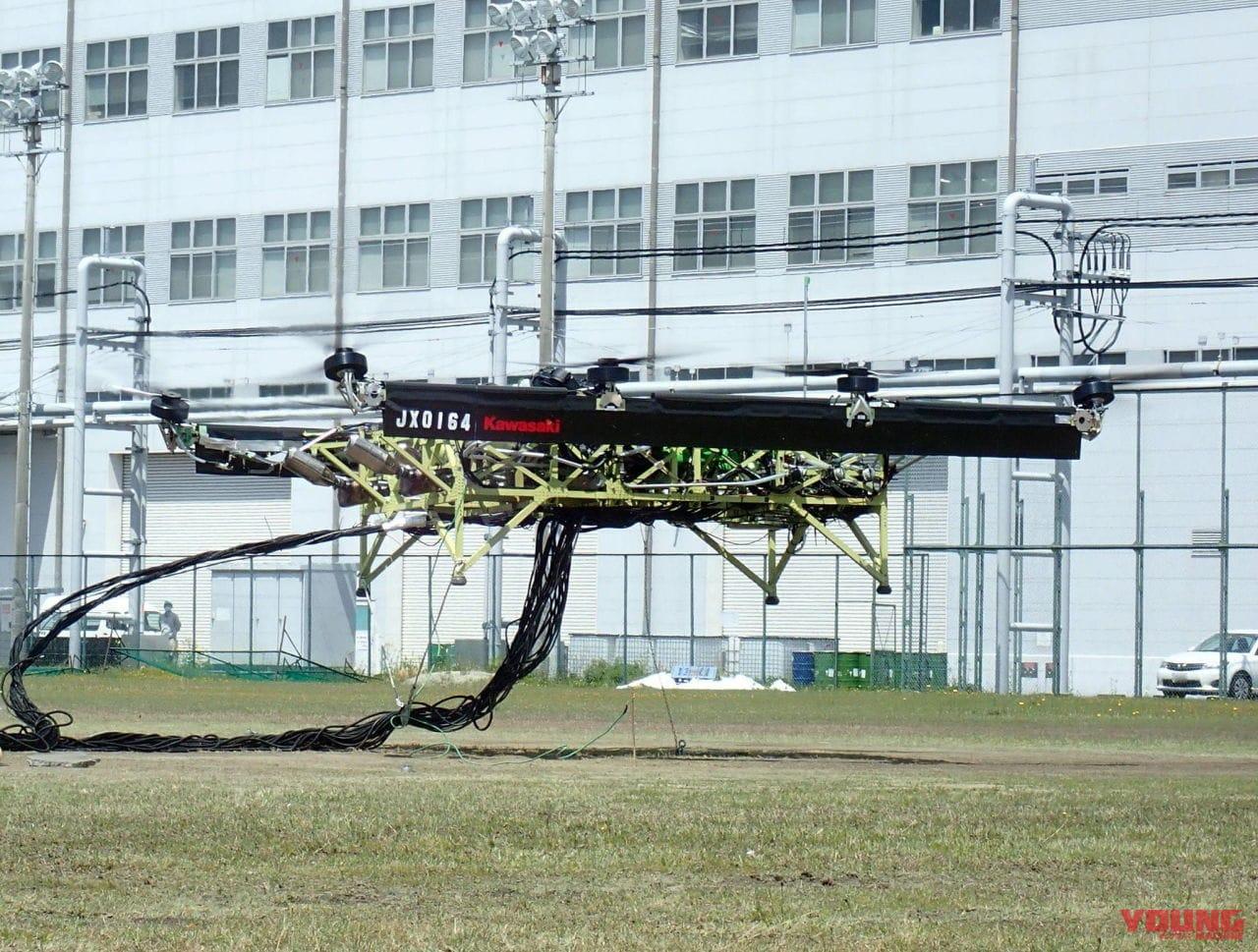 カワサキ 大型ハイブリッドドローン試験機