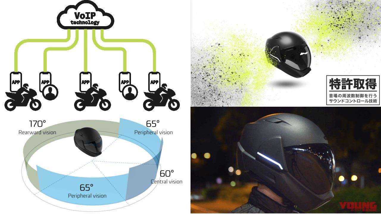 クロスヘルメット X1