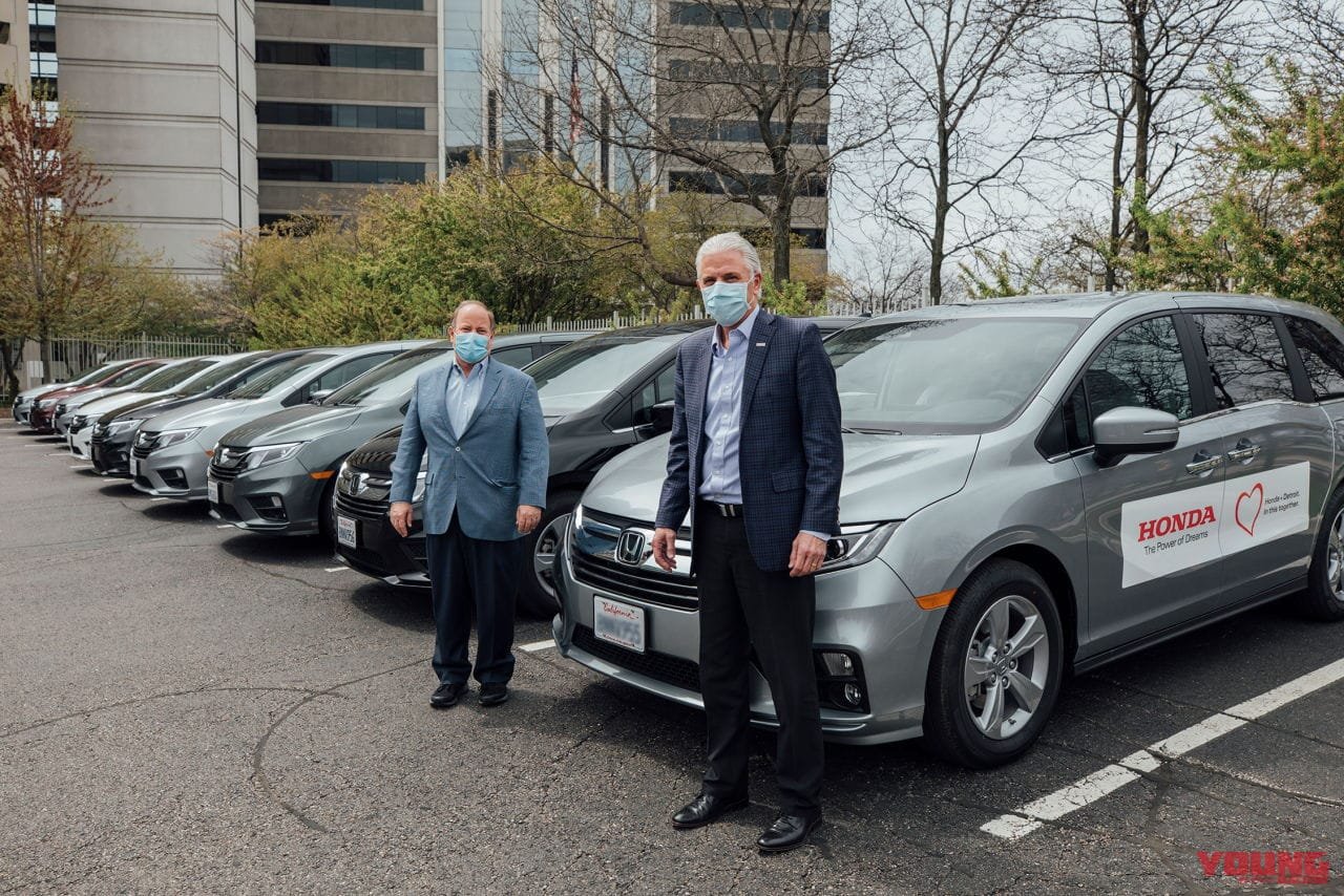 ホンダがデトロイト市へ納車した感染者搬送車(仕立て車)