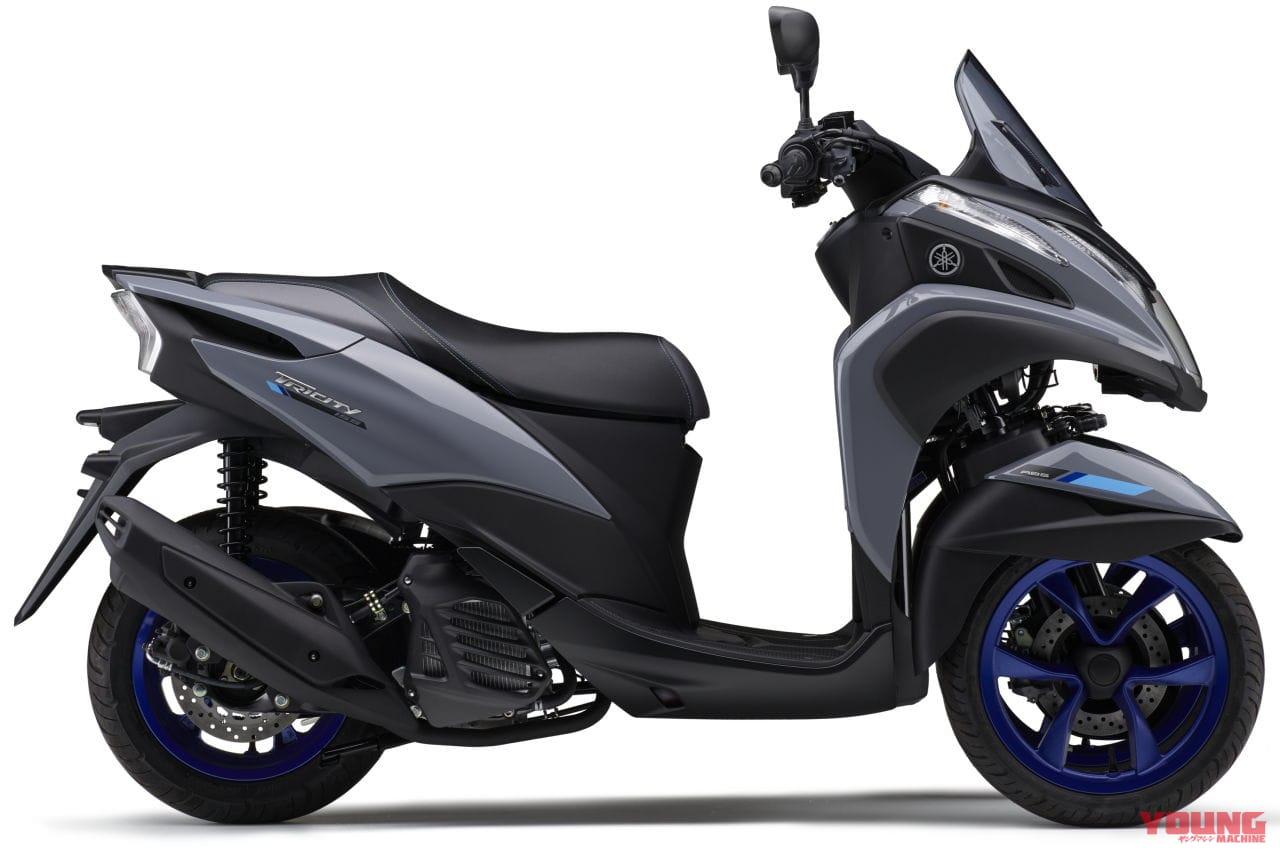YAMAHA TRICITY 155 ABS[2020]ブルーイッシュグレーソリッド4(グレー)