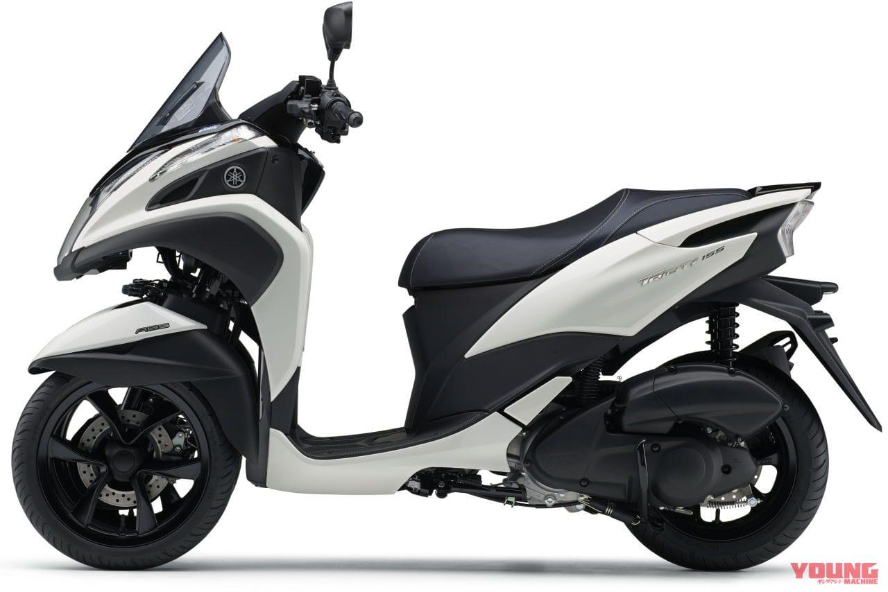 YAMAHA TRICITY 155 ABS[2020]ホワイトメタリック 6(ホワイト) ※継続色