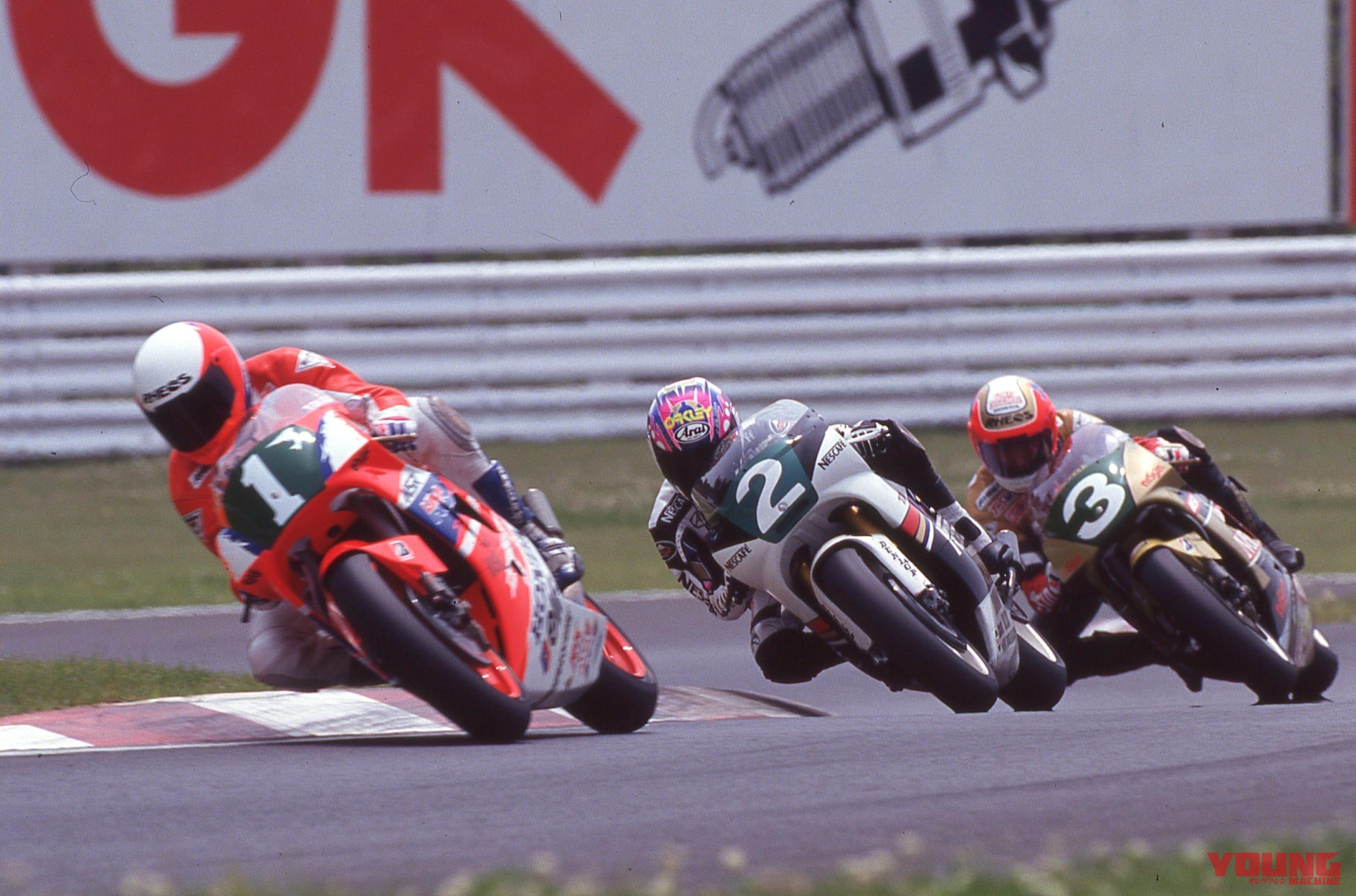 1992年、全日本ロードレース 菅生