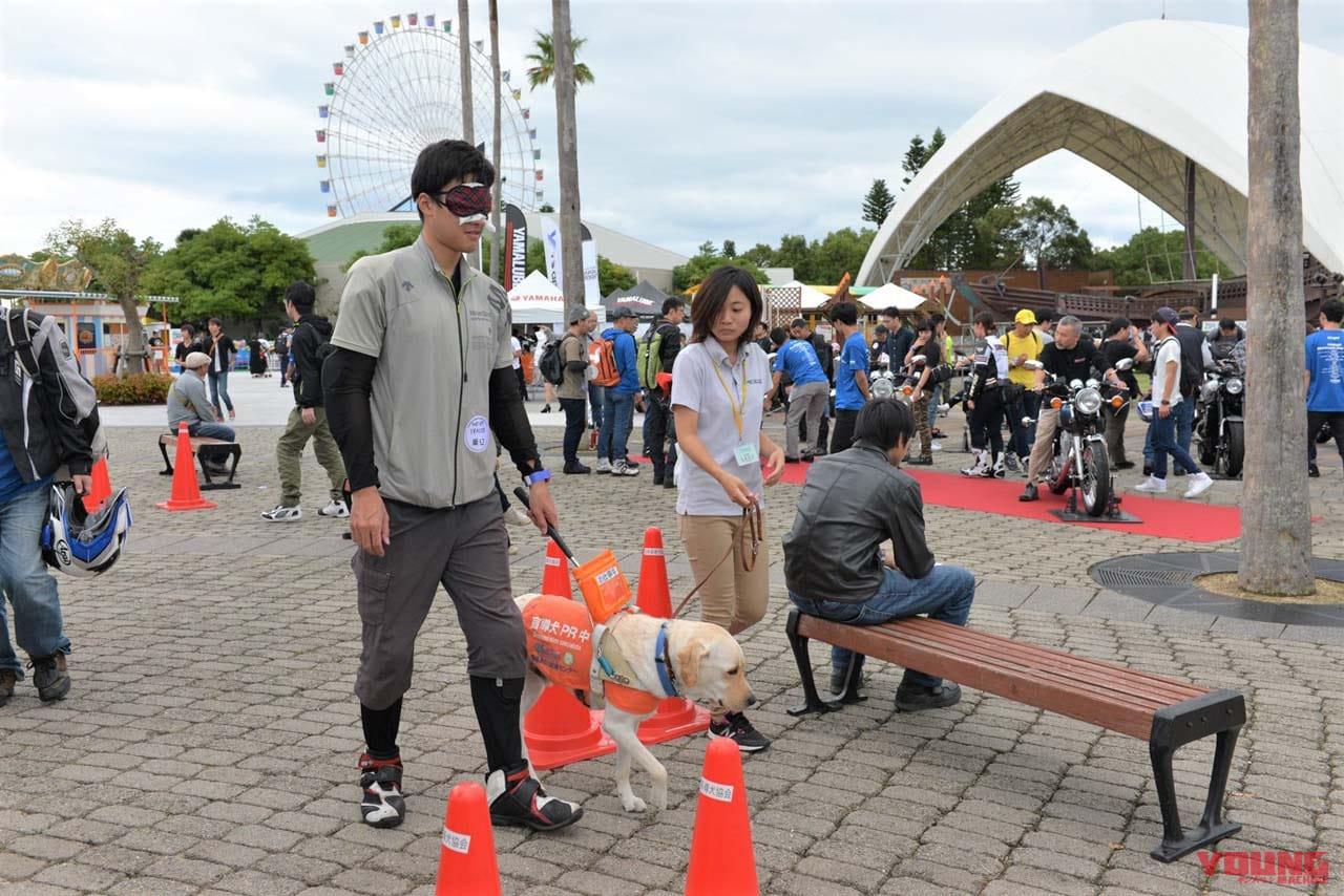バイクイベントでの歩行体験会