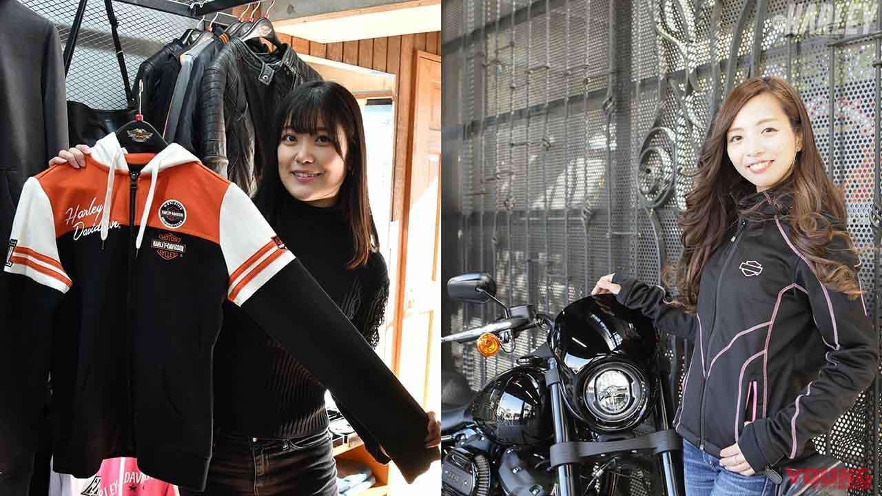 国友愛佳とruriko