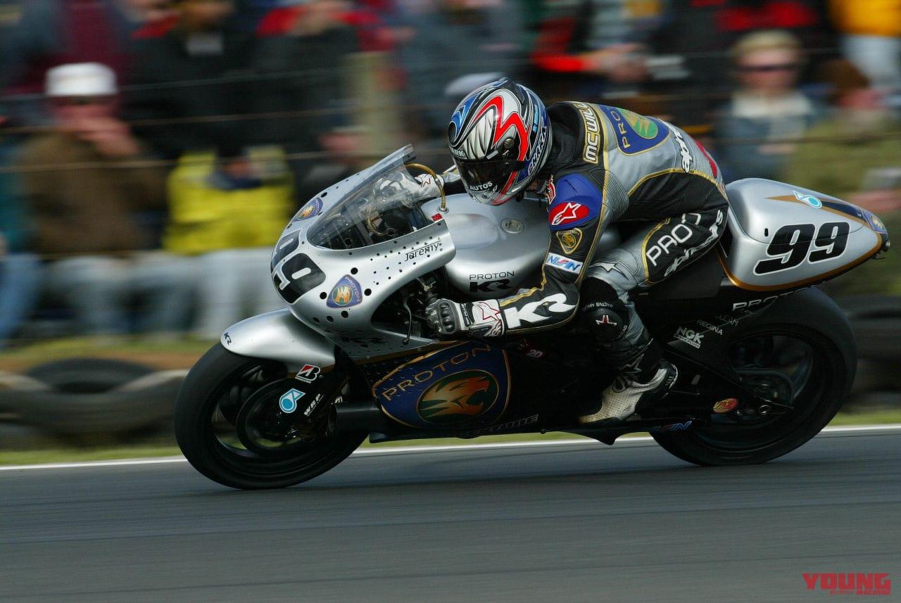 2002年 MotoGP オーストラリアGP フィリップアイランド ジェレミー・マクウィリアムス
