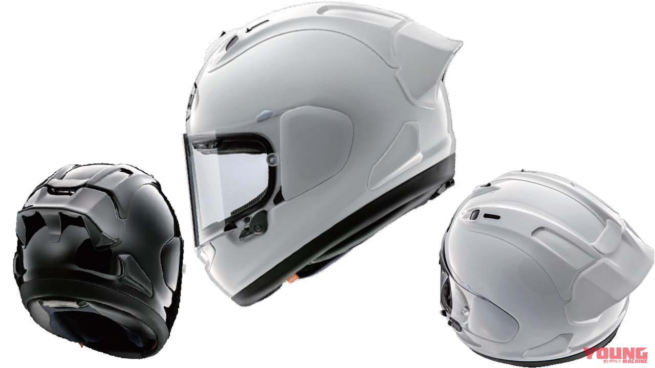 アライヘルメット RX-7X FIMレーシング #1