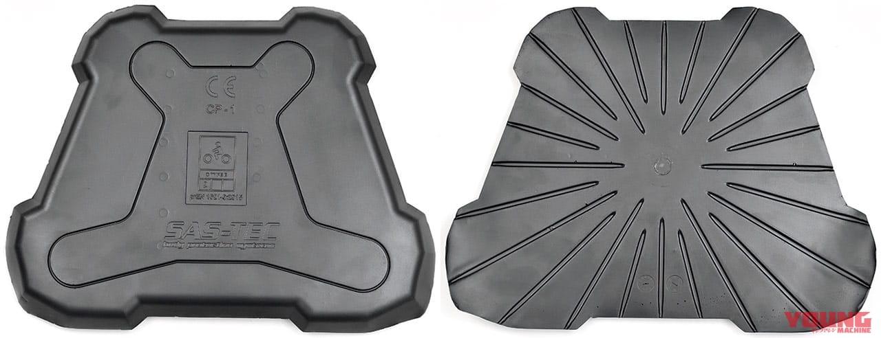 [ヘンリービギンズ]SAS-TEC 胸部プロテクターCP-1
