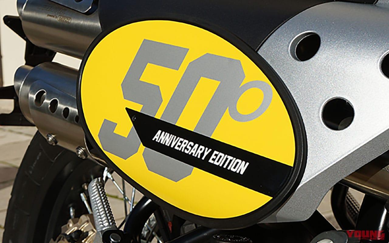 ファンティック キャバレロ スクランブラー500アニバーサリー
