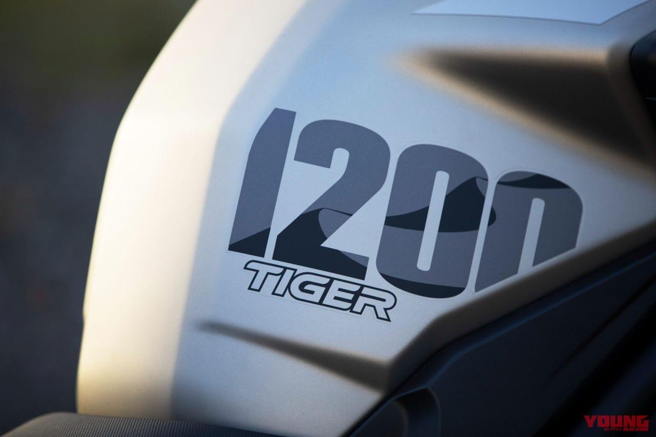 タイガー1200 デザートスペシャルエディション[2020]