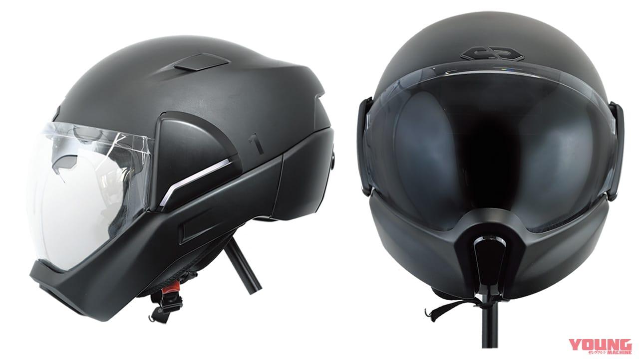 クロスヘルメット クロスワン
