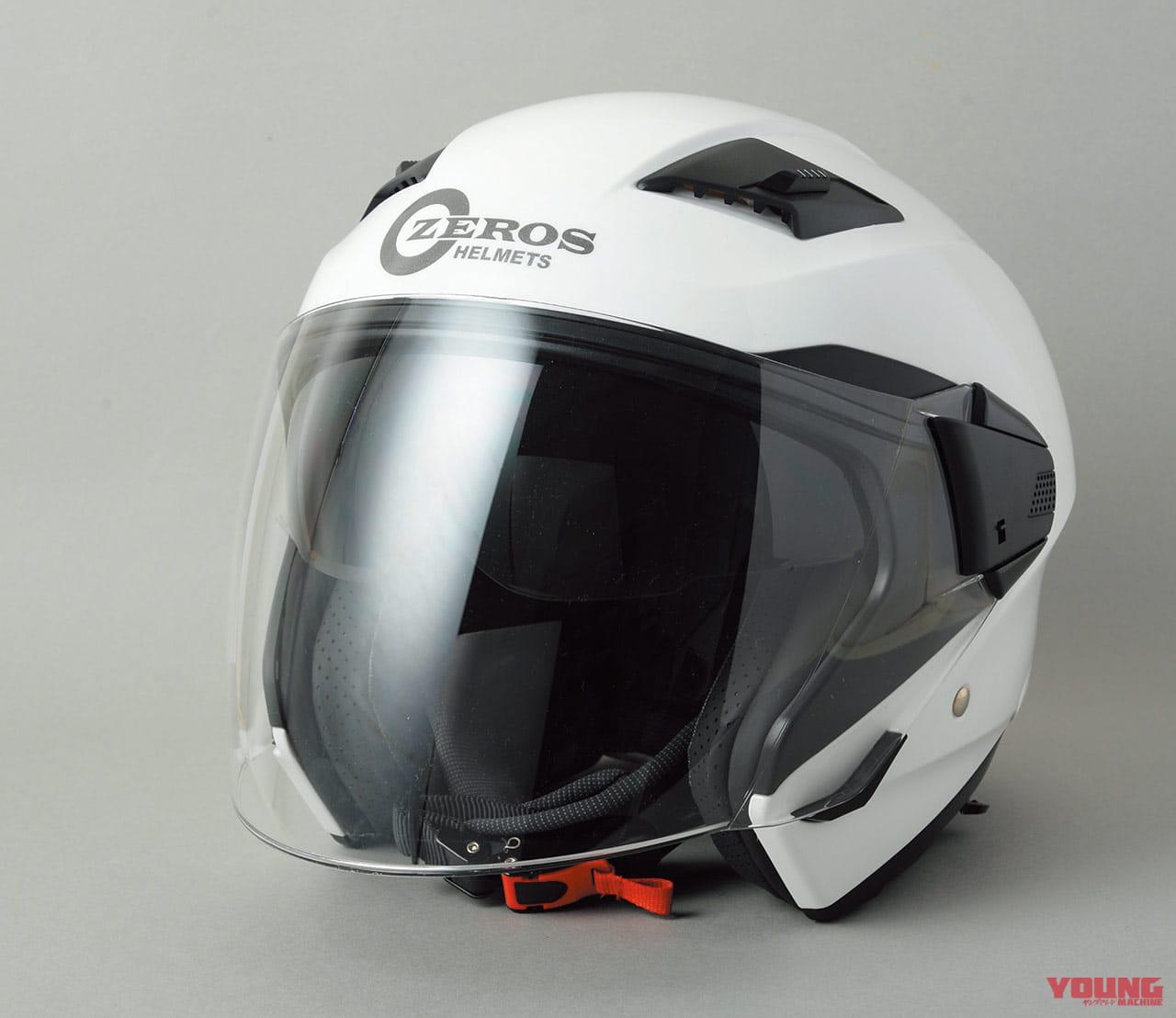 ゼロスヘルメット[ROM]