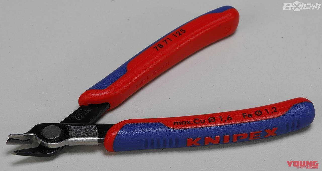 カッティングプライヤーElectronic Super Knips® 78 71 125|クニペックス