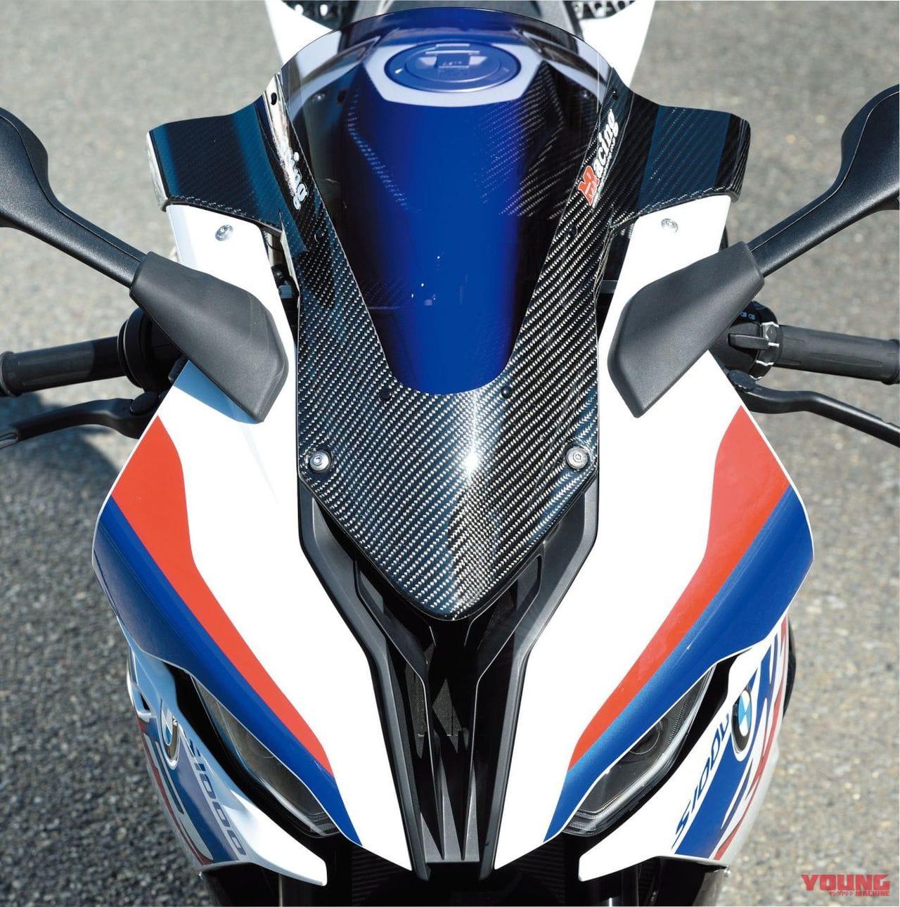 マジカルレーシングBMW S1000RRカスタム