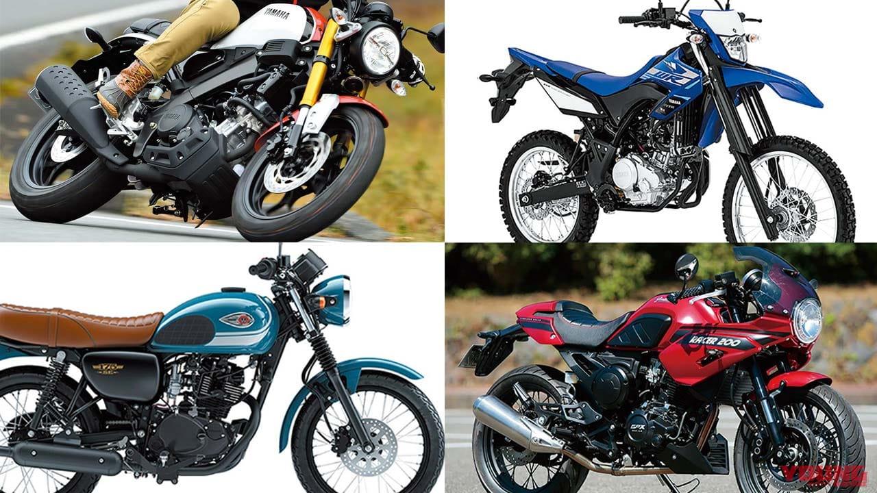 '20新車バイク総覧〈150〜250cc車検レス|外国車〉GPX他アジアン輸入車