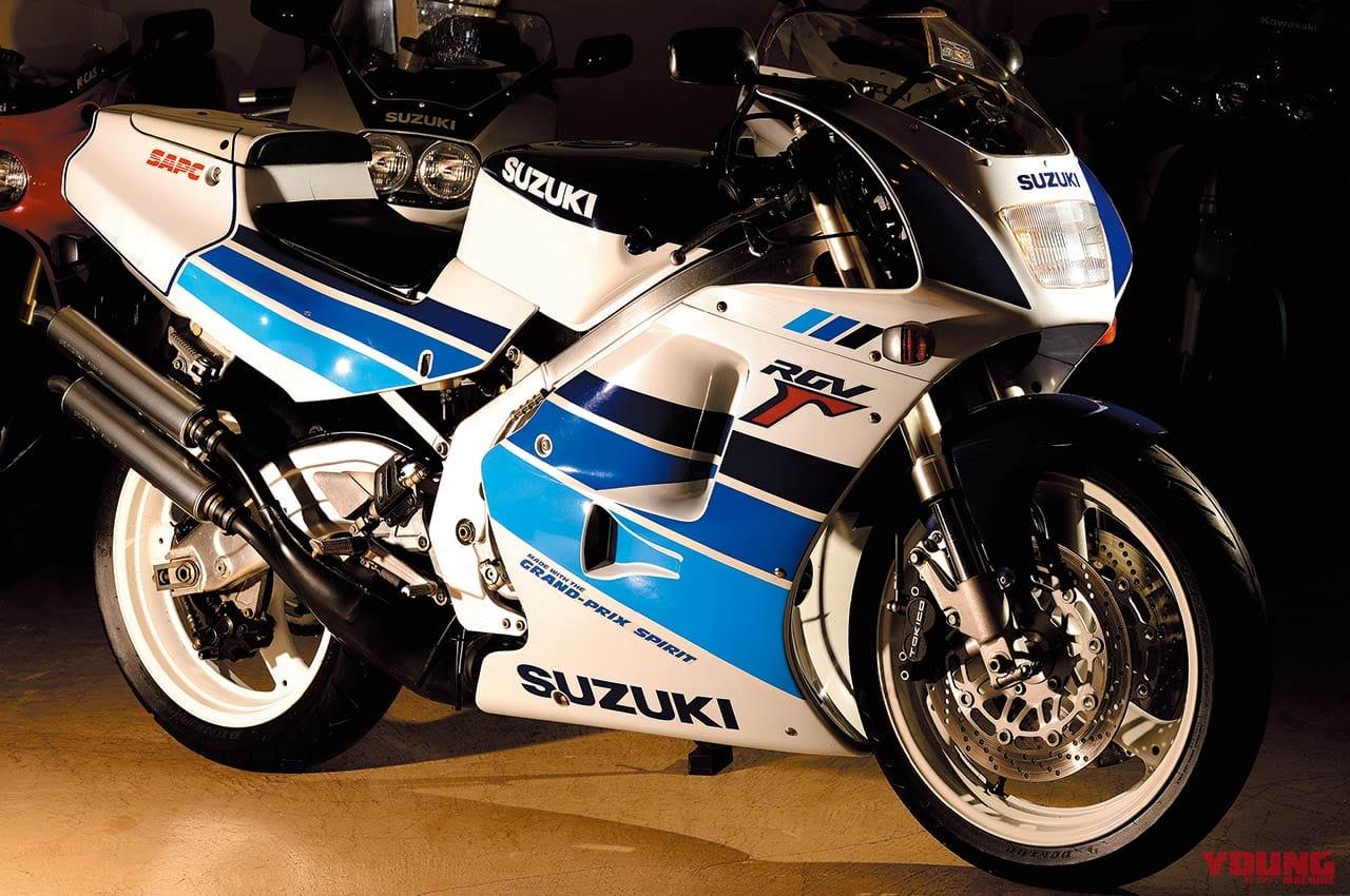 スズキRGV250Γ