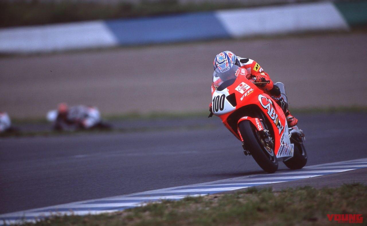 2002年 全日本ロードレース ツインリンクもてぎ 玉田誠