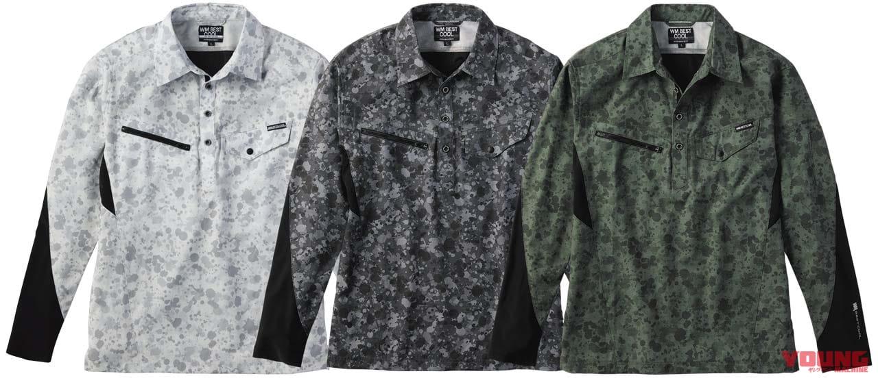 冷感長袖ワークシャツ[WMベストクール|ワークマン]