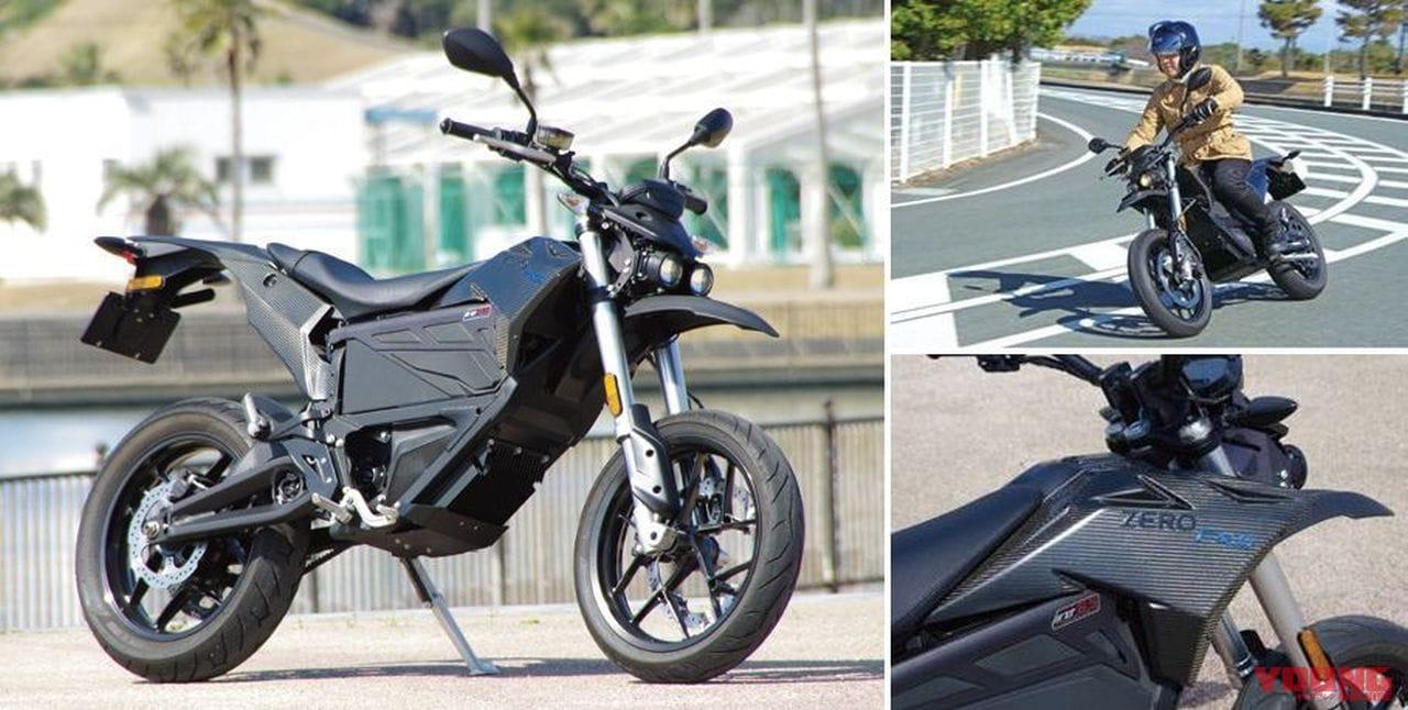 ZERO MOTORCYCLES ZERO FXS