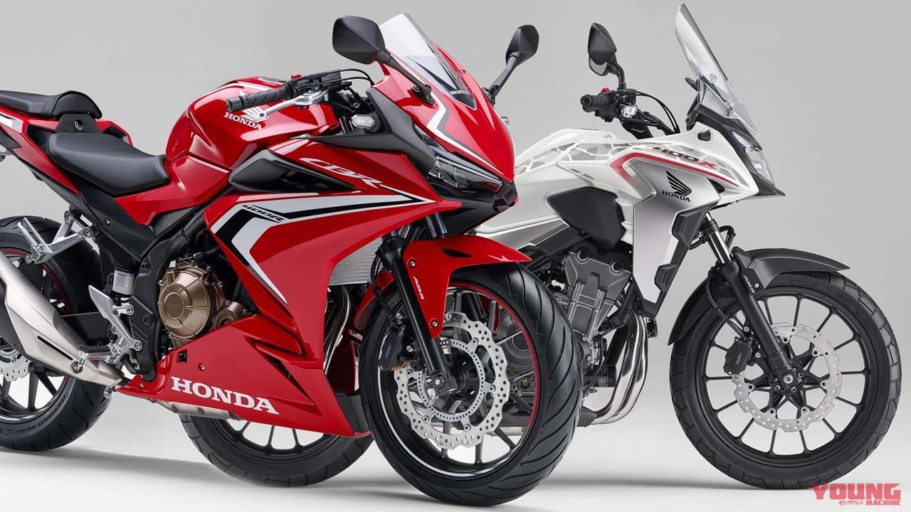ホンダCBR400Rはロゴデザイン変更、400Xには新色が追加され本日7/31発売
