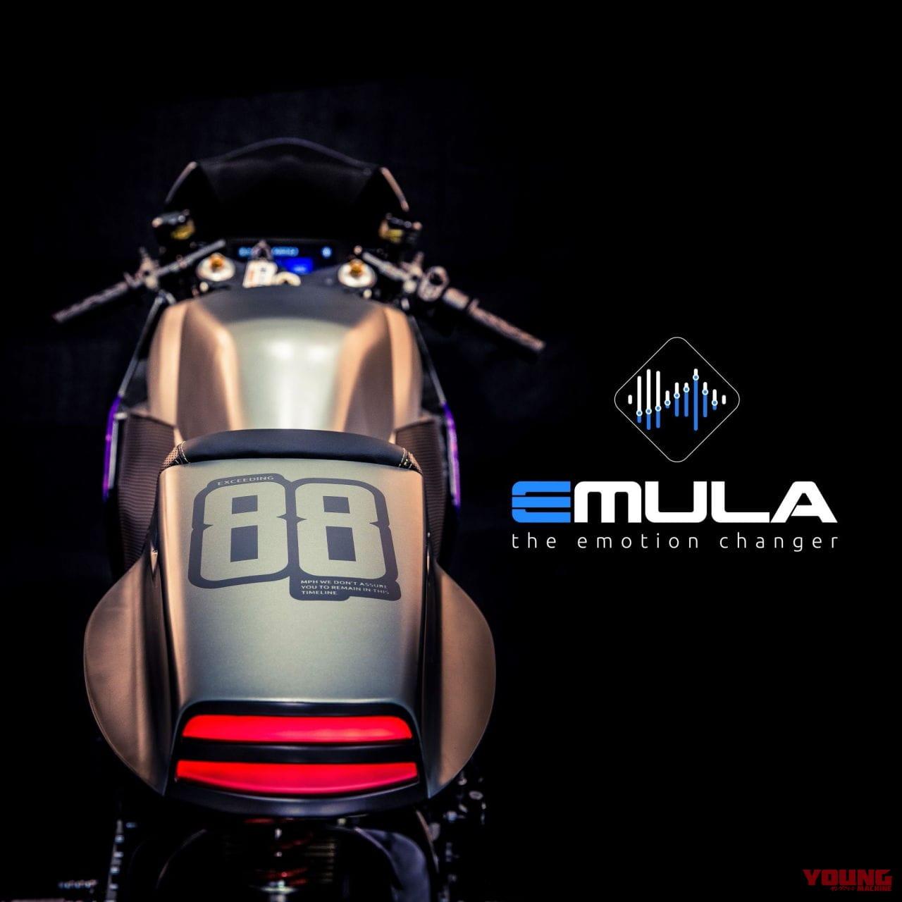 Emula-2electron