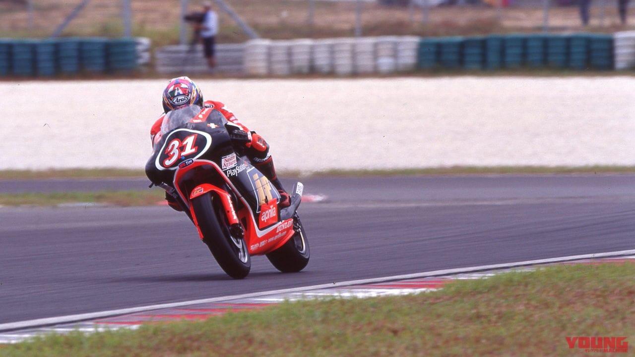 1999年WGP500、マレーシアGP セパンサーキットを走る原田哲也