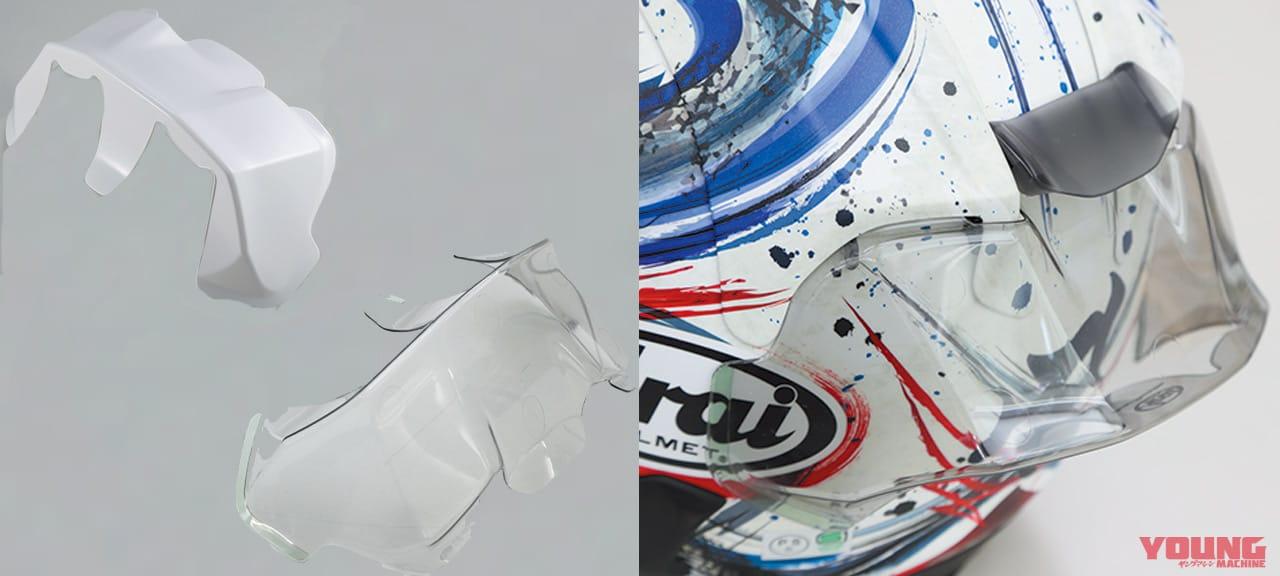 RX-7Xレーシングスポイラー[アライ]