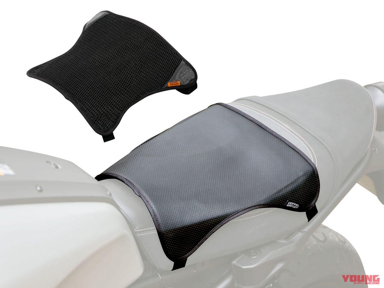 バイク用シートクッションセット クール&ゲル DSC443-BK[ドッペルギャンガー]