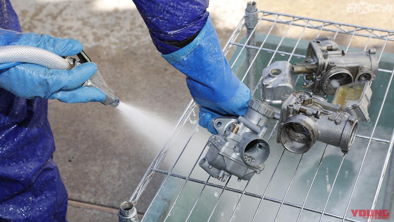 重曹を使った「EZブラスト」でキャブレターを徹底洗浄【湯通しで残留メディアがガス化】