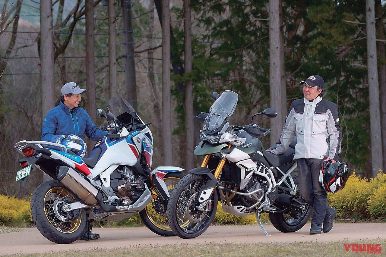 トライアンフ タイガー900ラリープロ vs ホンダCRF1100Lアフリカツイン