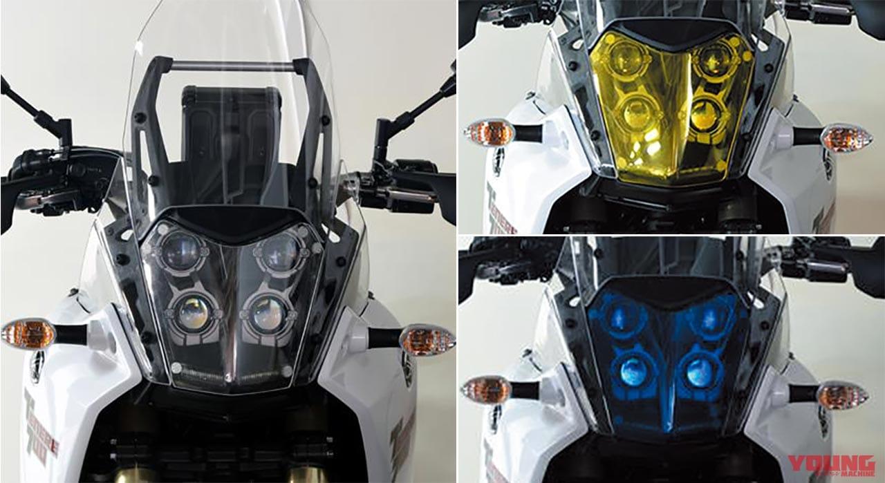 RC甲子園|テネレ700 ヘッドライトプロテクター