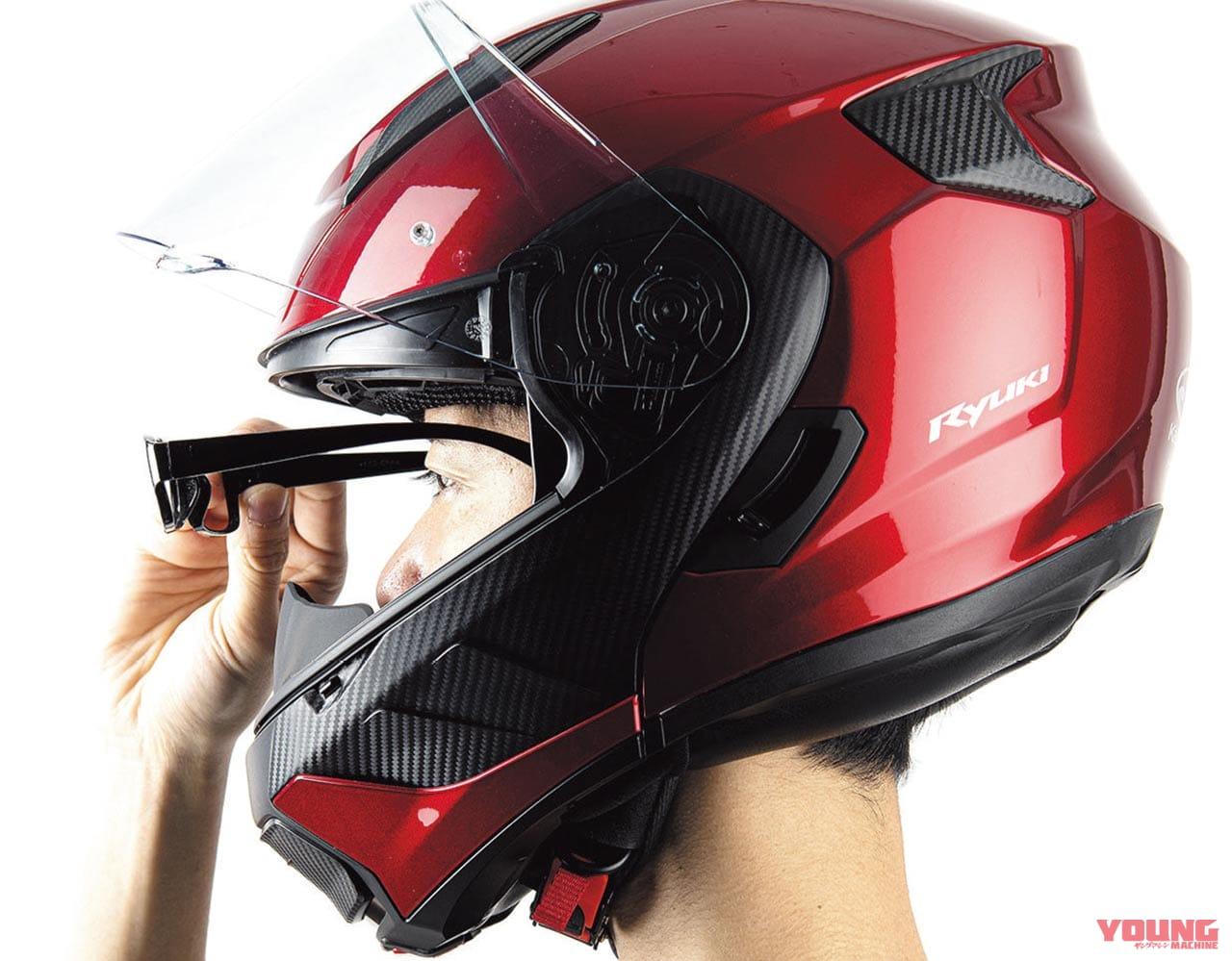 システムヘルメット:リュウキ[カブト]