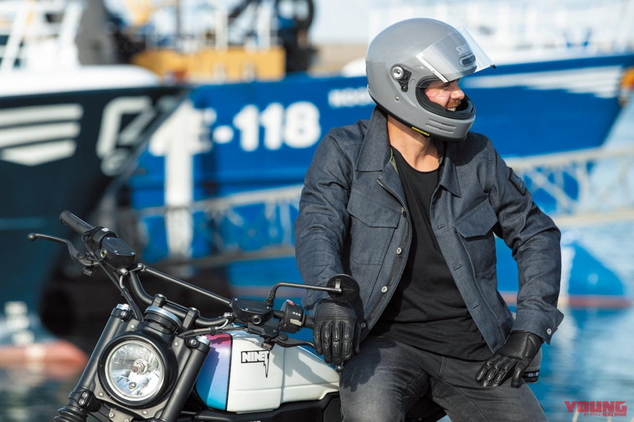 2020年 おすすめショウエイヘルメット
