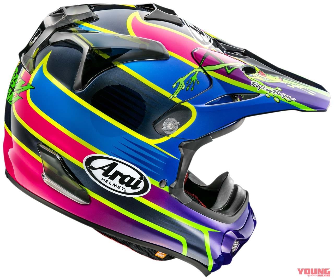 アライヘルメット Vクロス4 バーシア3