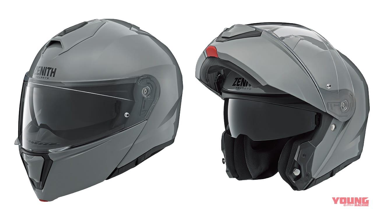 システムヘルメット:YJ-21ゼニス[ワイズギア]