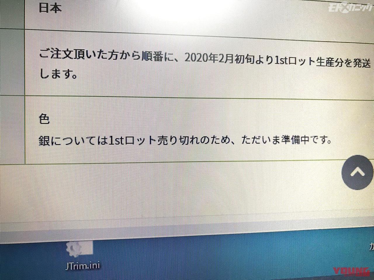 カワサキZ1/Z2シリンダーヘッドリバイバルプロジェクト