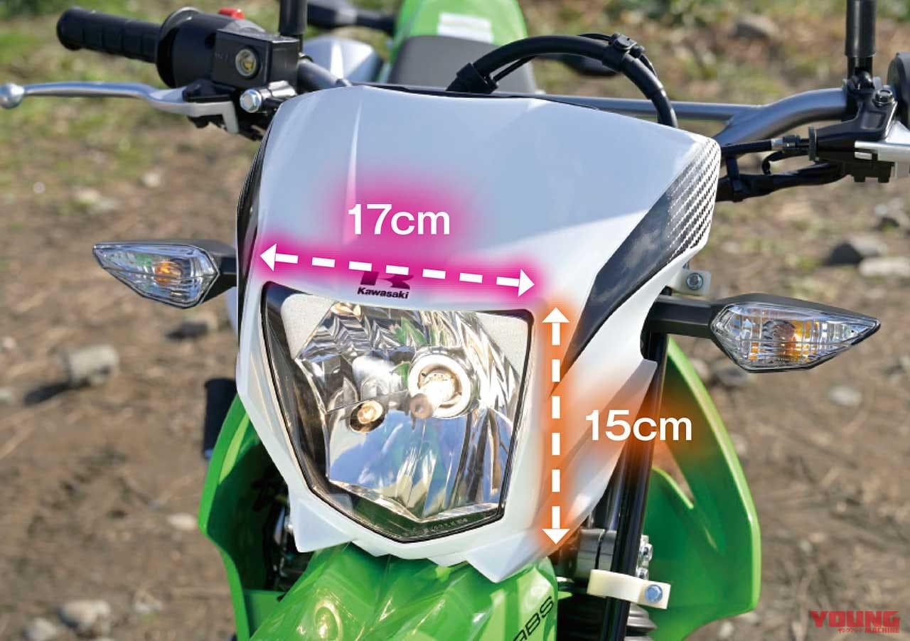 カワサキKLX230のヘッドライトまわり